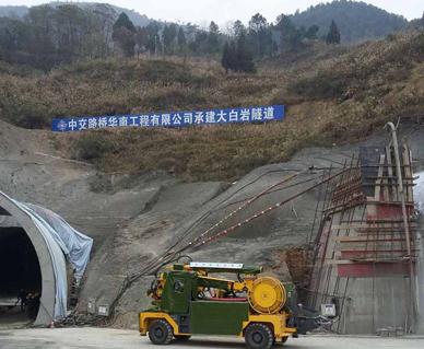 贵州玉石高速