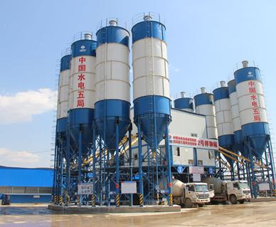 中国水利水电五局成昆铁路专用HZS120