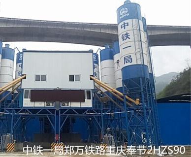 中铁一局郑万铁路万州奉节S90