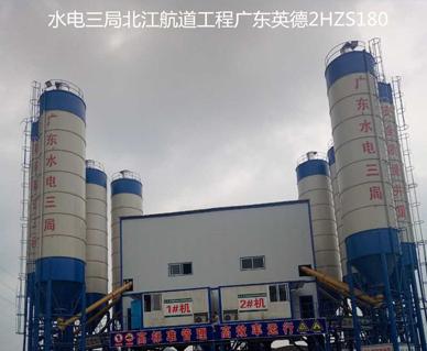 水电3局北江航道工程白石窑枢纽2HZS180