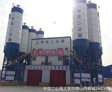 中交二公局云南景洪市橄榄坝至景哈乡澜沧江大桥项目HZS90