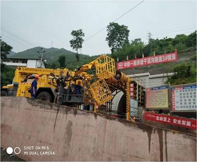 郑万线干溪沟隧道